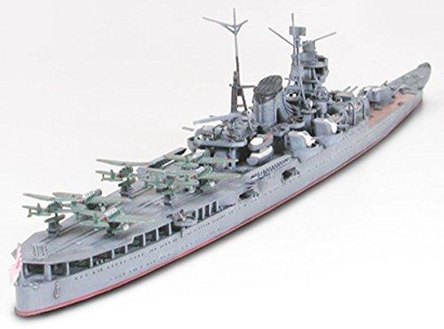 crucero japones pesado mogami
