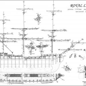 PLANO ROYAL LOUIS 3